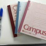 税理士試験 間違えノートの間違った作り方(私の実例付き)