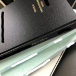 税法免除大学院 修士論文の仮製本と本製本の方法