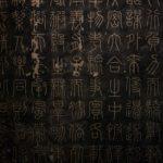 漢字検定2級を受けてきました⑤ 勉強の仕方とCBT受検のデメリットとおまけ