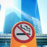 2020年に損切りした銘柄について 日本たばこ産業