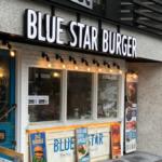完全キャッシュレス・テイクアウト専門のハンバーガーストア BLUE STAR BURGER