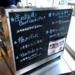 完全キャッシュレス・テイクアウト専門のハンバーガーストア BLUE STAR BURGER③