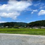 木のむらキャンプ場(埼玉県ときがわ町)周辺の観光② アライ、手すき和紙体験
