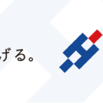 株主になって株主優待を楽しもう㉒ ひろぎんHD(2020年優待新設銘柄)